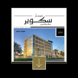 Hadya Newsletter A_Q1 2019