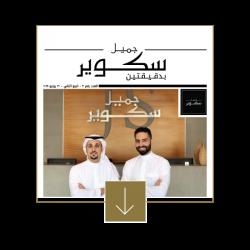 Hadya Newsletter A_Q2 2019